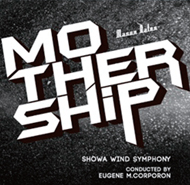 MOTHER SHIP(CACG-0211)